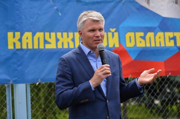 Министр спорта России Колобков высказал свое мнение о Калужской области