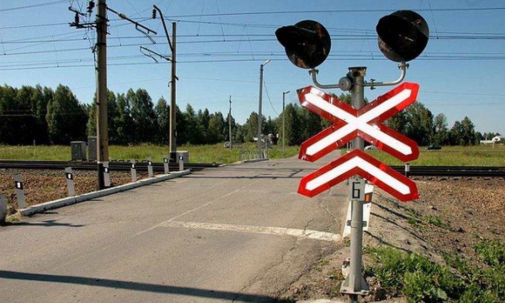 Железнодорожном переезде картинки